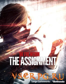 Постер игры Evil Within The Assignment