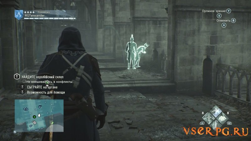 Assassin's Creed Unity: Dead Kings screen 1
