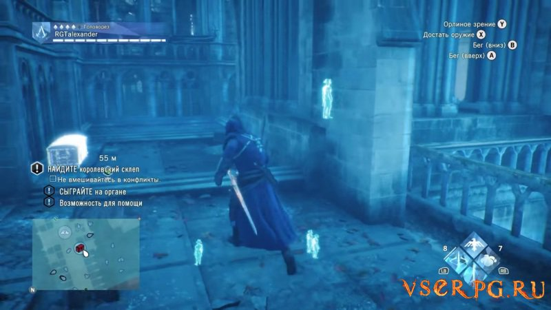 Assassin's Creed Unity: Dead Kings screen 2