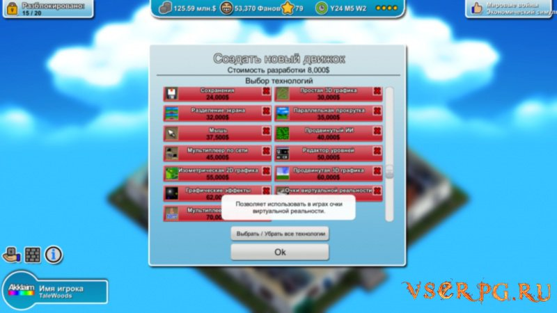 Mad Games Tycoon screen 2