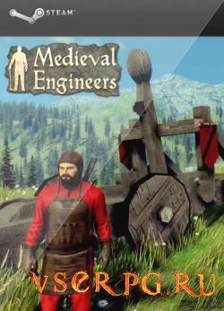 Постер игры Medieval Engineers