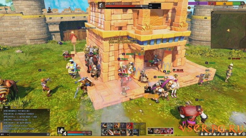 Civilization Online screen 2