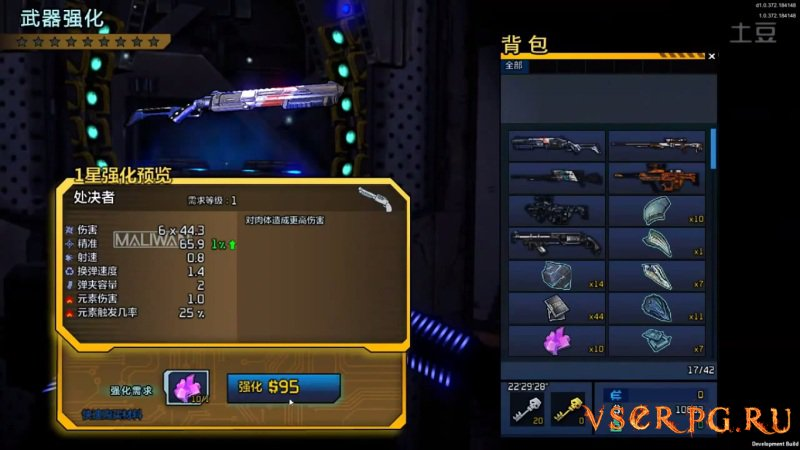 Borderlands Online (2016) screen 2