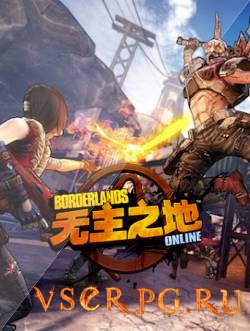 Постер игры Borderlands Online (2016)