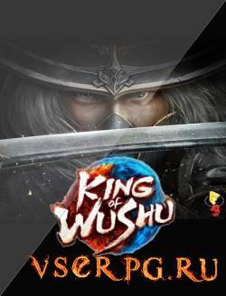 Постер игры King of Wushu