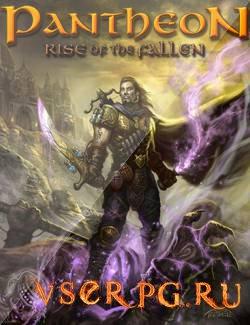 Постер игры Pantheon: Rise of the Fallen