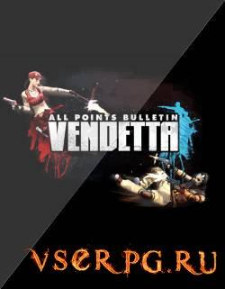 Постер игры APB Vendetta