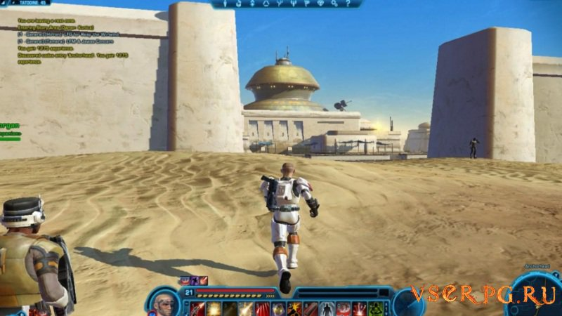 Star Wars The Old Republic: Knights of the Fallen Empire screen 1