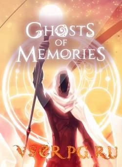 Постер игры Ghost of Memories