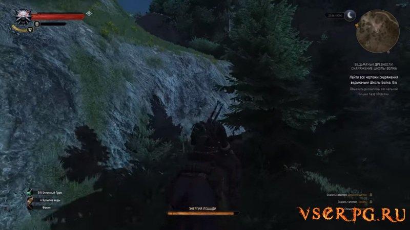 Ведьмак 3: Снаряжение школы Волка screen 3