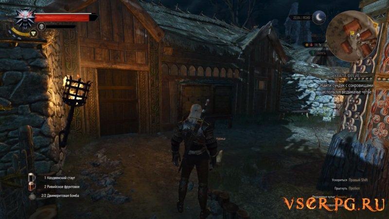Ведьмак 3: Пропавшие горняки screen 2