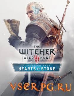 Постер игры Witcher 3 Hearts of Stone