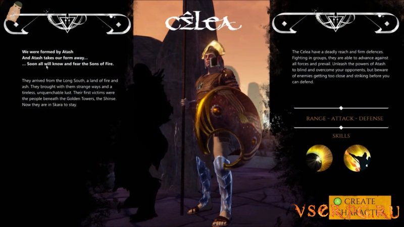 Skara: The Blade Remains screen 1
