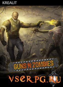 Постер игры Guns'n'Zombies
