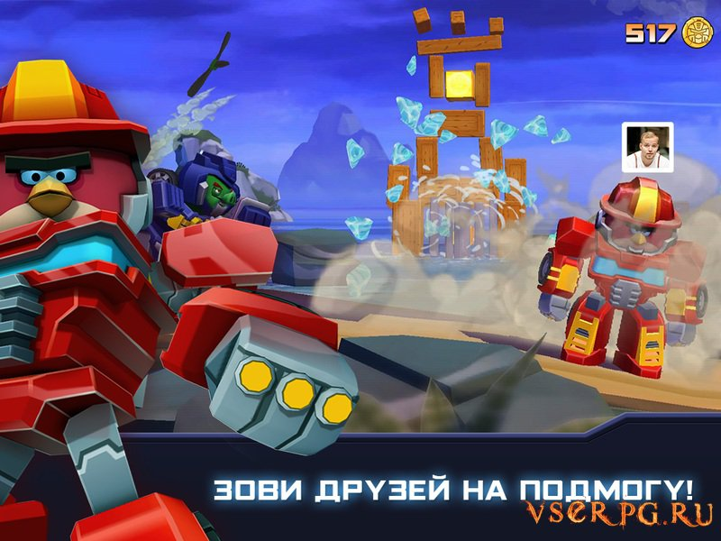 Angry Birds Transformers screen 1