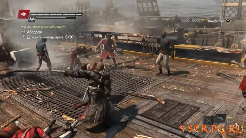 Assassin's Creed 4: Black Freedom Cry screen 2