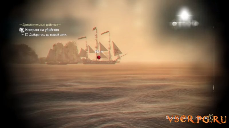 Assassin's Creed 4: Black Freedom Cry screen 3