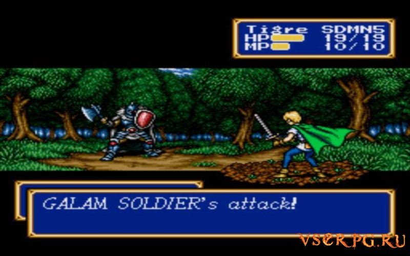 Shining Force 2 screen 3