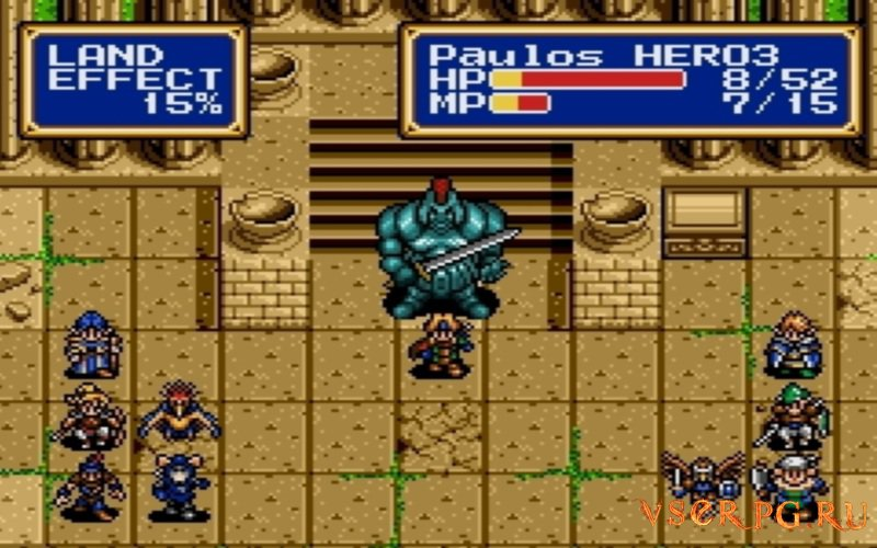 Shining Force 2 screen 1