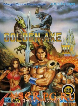Постер игры Golden Axe 3