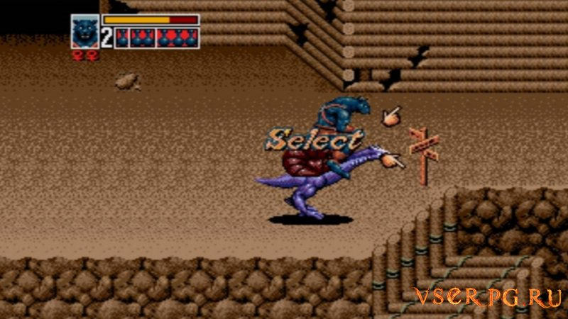 Golden Axe 3 screen 3