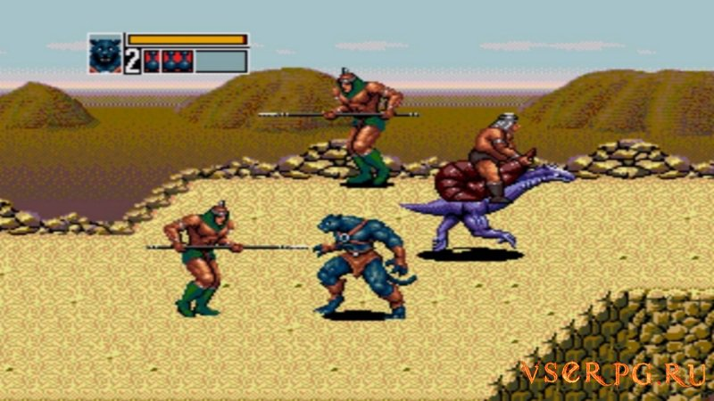 Golden Axe 3 screen 1