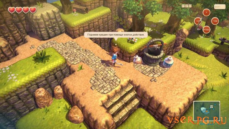 Oceanhorn: Monster of Uncharted Seas screen 3