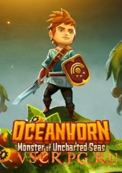 Постер игры Oceanhorn: Monster of Uncharted Seas
