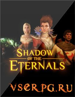 Постер игры Shadows of the Eternals