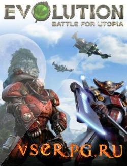 Постер игры Эволюция: Битва за Утопию
