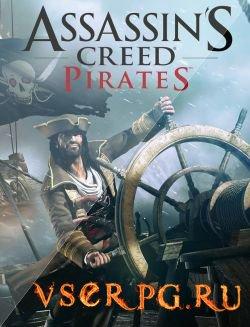 Постер игры Assassins Creed Pirates