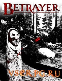 Постер игры Betrayer