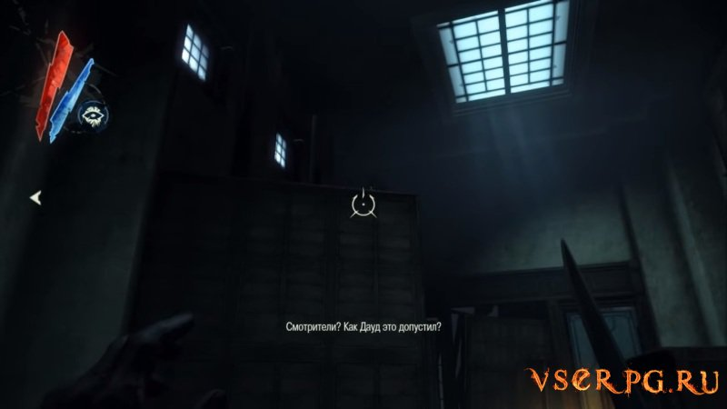 Dishonored: The Brigmore Witches screen 3