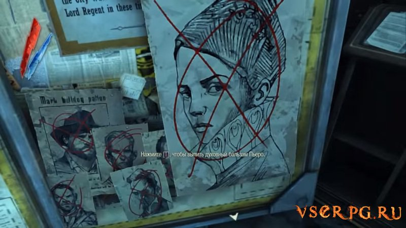 Dishonored: The Brigmore Witches screen 1