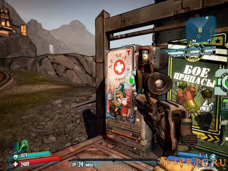 Borderlands 2: Psycho Pack screen 2