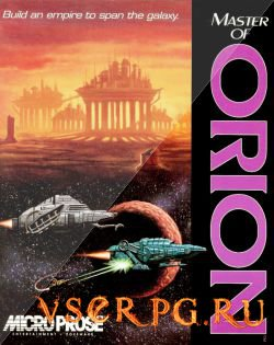 Постер игры Master of Orion