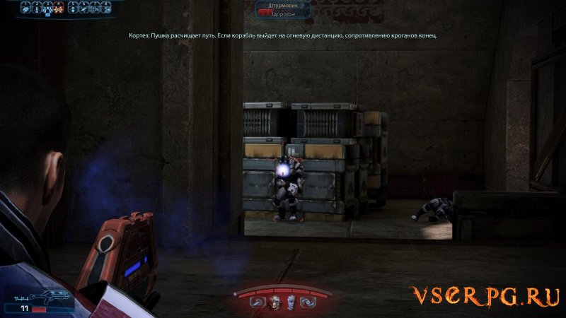 Mass Effect 3: Citadel screen 3