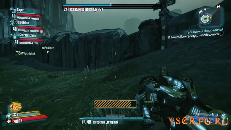 Borderlands 2: Sir Hammerlock's Big Game Hunt screen 3