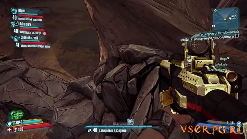 Borderlands 2: Sir Hammerlock's Big Game Hunt screen 2