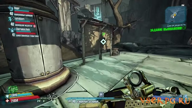 Borderlands 2: Sir Hammerlock's Big Game Hunt screen 1