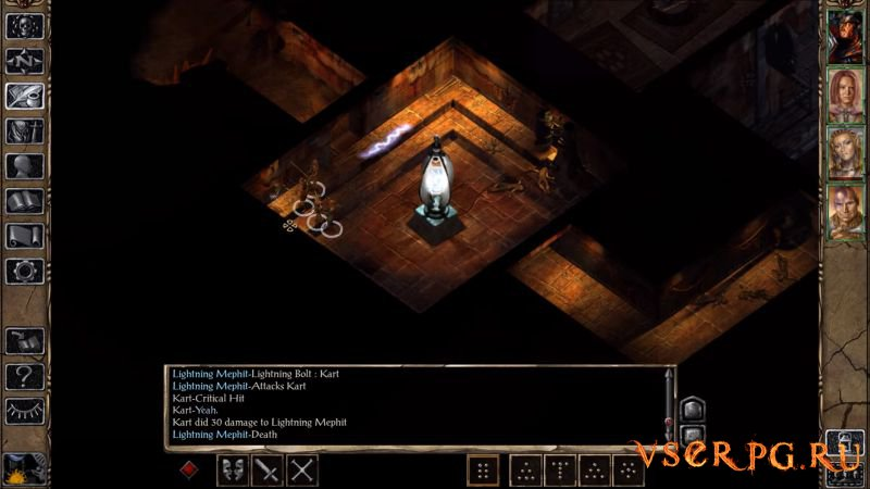 Baldur's Gate 2: Enhanced Edition screen 3