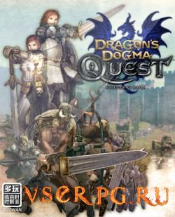 Постер игры Dragon's Dogma Quest