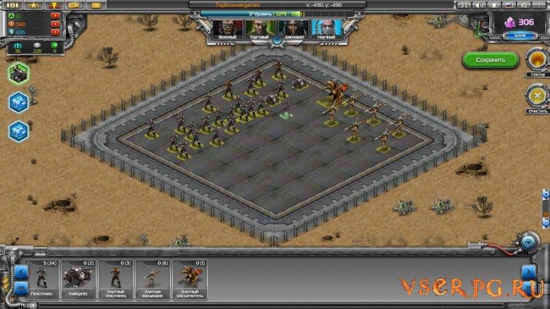 Правила Войны: Ядерная Стратегия screen 1