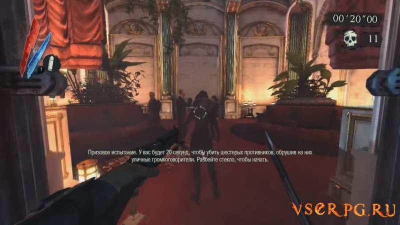 Dishonored: Dunwall City Trials screen 1