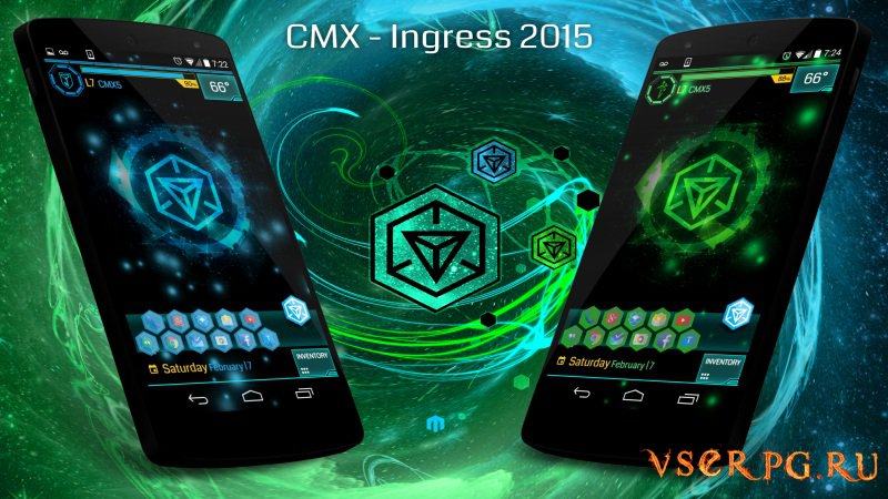 Ingress screen 2