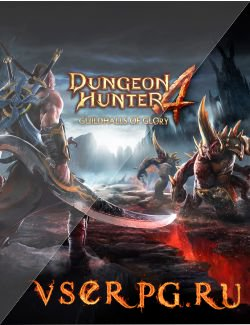 Постер игры Dungeon Hunter 4