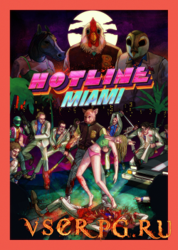 Постер игры Hotline Miami