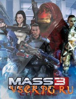 Постер игры Mass Effect 3: Citadel