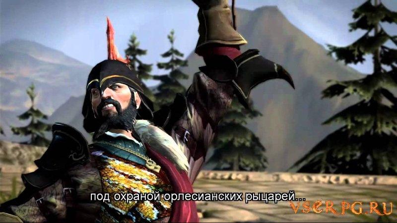 Dragon Age 2: Клеймо убийцы screen 1