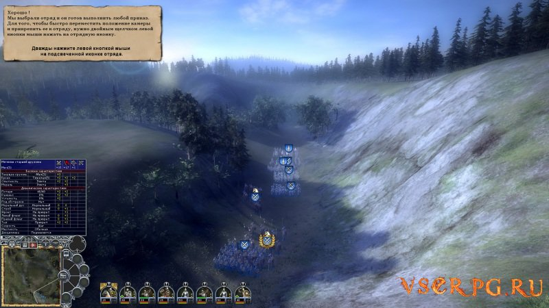 Тевтонский орден screen 3